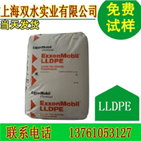 供应LLDPE/JL210/韩国SK/线型料