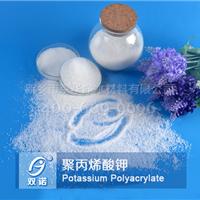 水基钻井液絮凝剂―聚丙烯酸钾|K-PAM|大钾