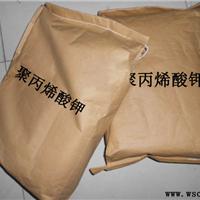 钻井液用聚丙烯酰胺钾盐K-PAM 新乡京华净水