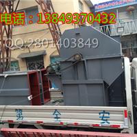 供应煤粉用提升机-粉料用斗式提升机厂家