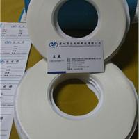 供应涂布导热双面胶带|玻纤导热胶|双面胶带