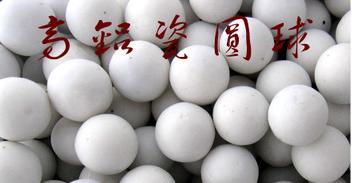 供应高铝瓷研磨石    高铝瓷磨料价格