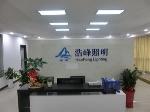 湖南浩峰路灯公司