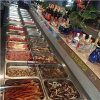 自助烤肉菜品展示柜 娄底烧烤保鲜柜价格