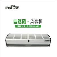 供应钻石钻石风幕机1.8m风帘机空气幕