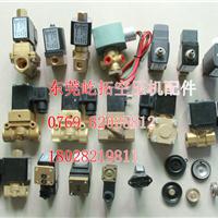 厂家直供螺杆压缩机电磁阀压缩机电磁阀