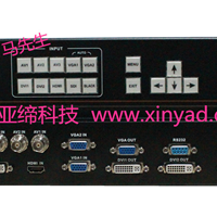 ���л�����ȫ��LED��Ƶ������--YDL904