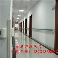 供应铝合金走廊扶手质量强【景县万康医疗】