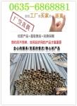 聊城鲁鑫通商贸有限公司