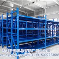 中瑞铭泰批发供应天津中型仓储货架一套起批