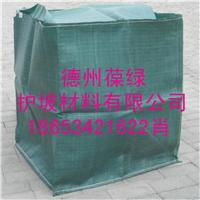 台湾石笼袋 山西陕西石笼袋 湖南湖北石笼袋