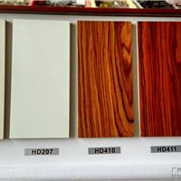 3D高清防火板,橱柜衣柜大板,深浮雕防火板