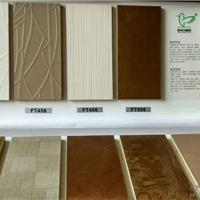 广州杉帝建筑装饰材料有限公司