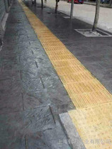 上海压模地坪100平米起底量大从优