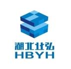 湖北业弘新型建材有限公司