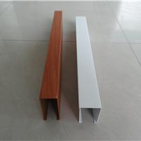 木纹铝方通多少钱一米 铝方通价格