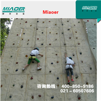 攀岩墙尺寸宽度-户型攀岩墙