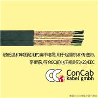 扁平输送带电缆PVC CY192_耐低温牢固耐用