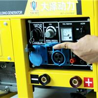 供应大泽230A内燃发电电焊机赛电王
