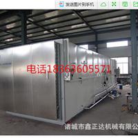 供应高温高压食用菌专用卧式立式灭菌器