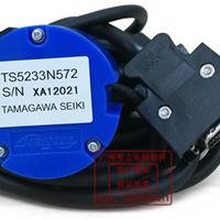 供应日立多摩川编码器UAX梯/TS5233N572