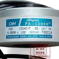 供应主机原装旋转多摩川编码器TS5208N122/