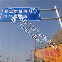 北京华诚通/标识标牌生产厂家/交货快