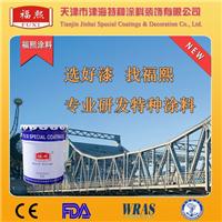 福熙200℃铝粉高温面漆 厂家专业生产供应