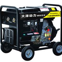 供应进口中频柴油发电电焊机