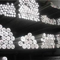 供应1100铝板1100铝卷1100铝管1100铝棒