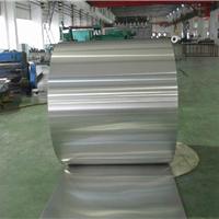 供应1050铝板1050铝卷1050铝管1050铝棒