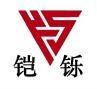 铠铄金属制品(上海)有限公司
