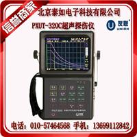 PXUT-330