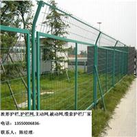 小区围栏网供应工厂厂区周边护栏网厂家