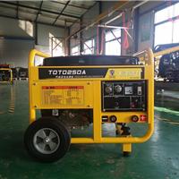 供应250A半自动电机/汽油发电电焊机