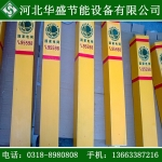 厂家直销PVC地理警示桩?玻璃钢燃气标志桩?