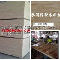 供应泰国橡胶木指接板AB18