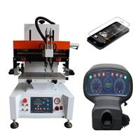 供应厂家提供小型平面丝网印刷机