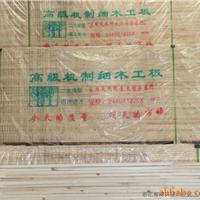 细木工板大量现货,寻找买家
