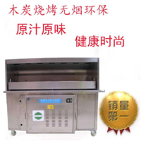 供应木炭烧烤油烟处理机