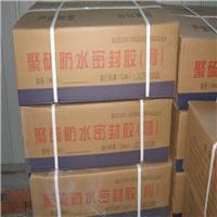 广东花都双组份聚硫嵌缝防水密封胶技术支持