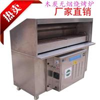 供应广东烧烤油烟净化设施