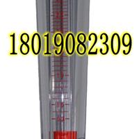 供应LZB-25S30S型PVC塑料管浮子流量计