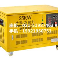 上海25千瓦汽油发电机参数