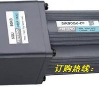 供应播种机调速电机、直流减速电机