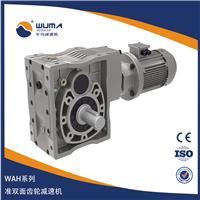 供应QTM50B.63.75.90.准双曲面减速机
