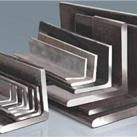 供应海南角钢|海南镀锌角钢|量大从优