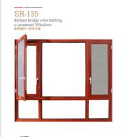 广东销量领先罗兰德式门窗供应108平开窗