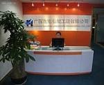 广西茂景景观工程有限公司