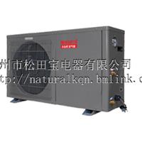 大自然 高溫空氣能 熱泵采暖 空氣能廠家